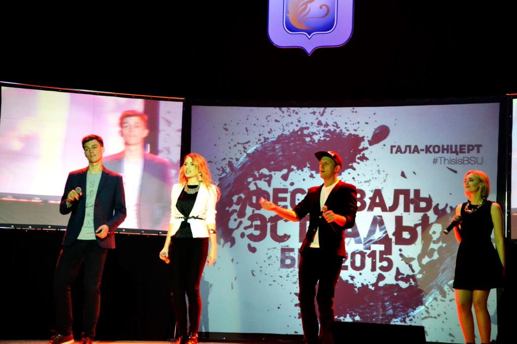 Фестиваль эстрады БГУ зажег новые звёзды