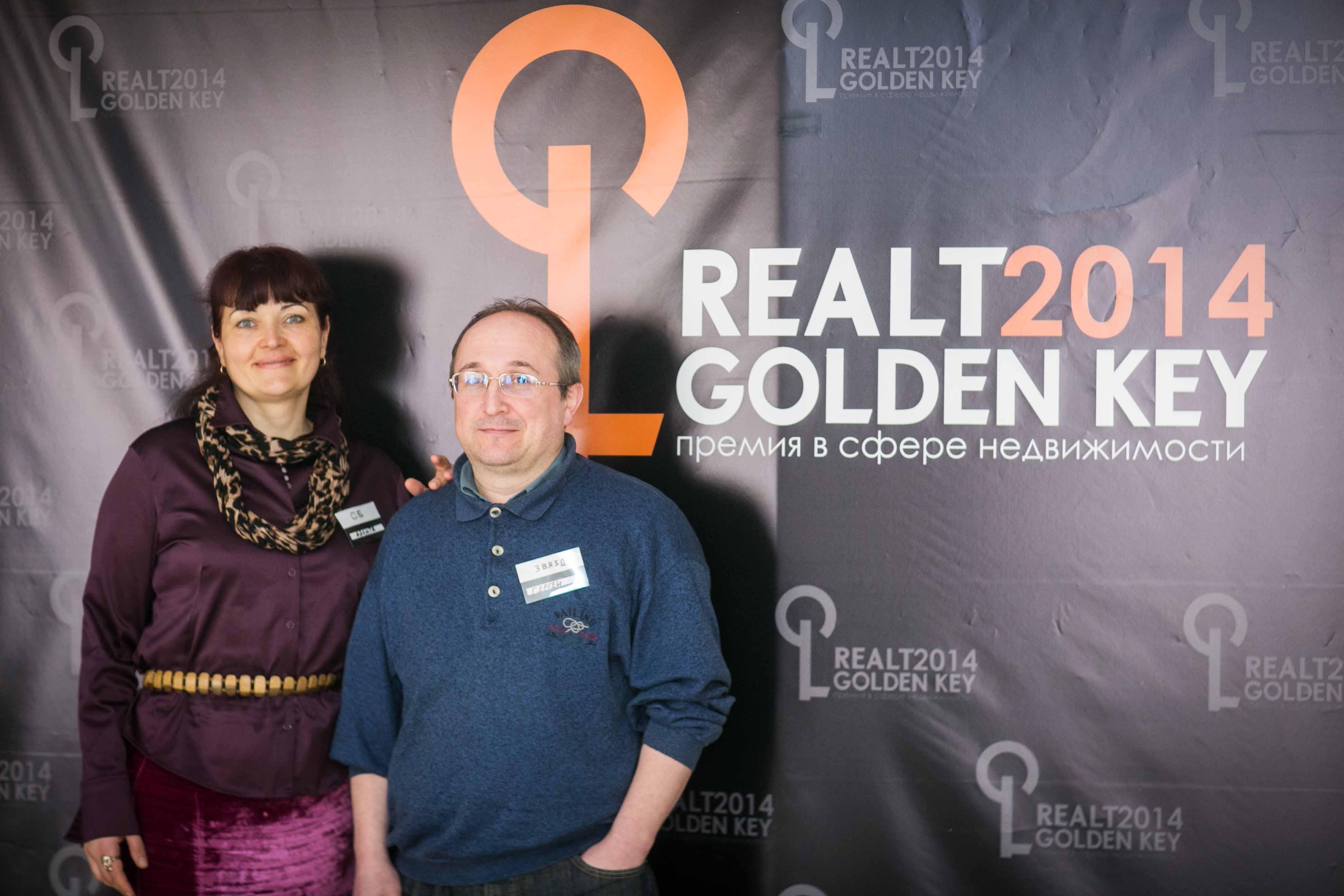 Вместе с Сергеем Куркачом из газеты «Звязда» были судьями на конкурсе риэлторов и строителей «REALT GOLDEN KEY» в 2014 году.