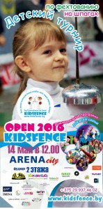 Open Kidsfense