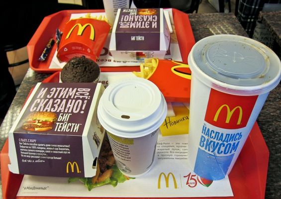 Большинство минчан предпочитают ресторан McDonald's