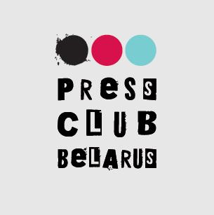Пресс-клуб организовал мероприятие для журналистов в новом формате