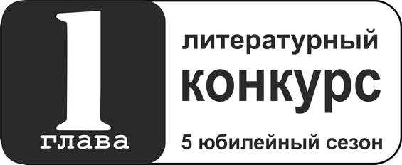 logo_1glava_q1