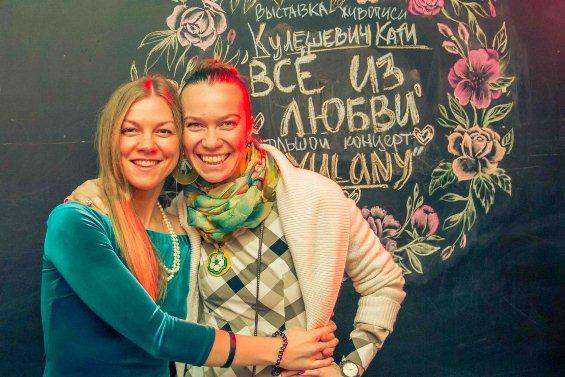 Конкурсы, сладости и искусство: Как развлекали гостей на выставке Екатерины Кулешевич
