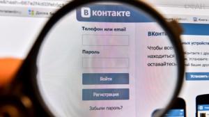 Группы смерти Вконтакте