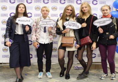 Влюблённая в Питер: рассказ белоруски об учебе в городе на Неве