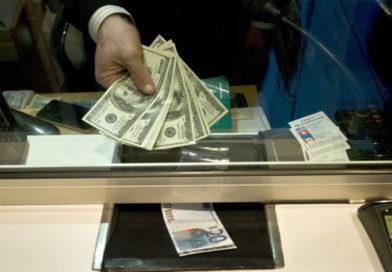 Портал Infobank.by подскажет белорусам выгодные курсы валют