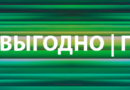 Как и где в Беларуси можно купить готовый сайт, приносящий прибыль, или быстро создать свой сайт?