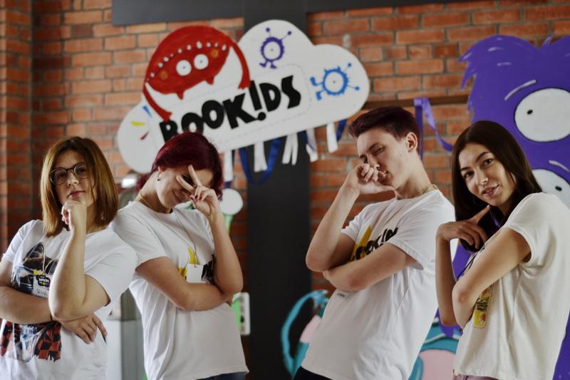 молодежь волонтеры bookids