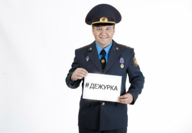 Ластовский: «Минск далеко не Чикаго, убийств и тяжких преступлений происходит на порядок меньше». Как #дежурка помогает белорусской милиции