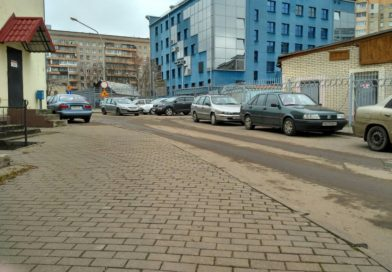Встала проблема: где парковаться?