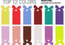 Модные цвета весна-лето 2018 от Института цвета Pantone