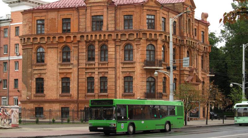 И женская гимназия, и Курловский расстрел: история здания Суда ЕврАзЭС в Минске