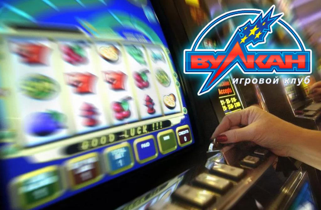 Казино Вулкан 777 - игровые автоматы онлайн бесплатно без
