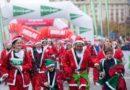 Побежали вместе с Сантой! В Минске впервые пройдет предновогодний забег Санта-Клаусов