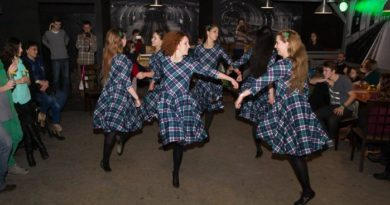 Где научится танцевать ирландские джиги?