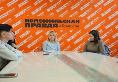 Что таит в себе редакция «Комсомольской правды»?