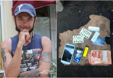 «Дизепам» и «Трамадол» продавали минчане рядом с аптекой. Им грозит до 25 лет лишения свободы