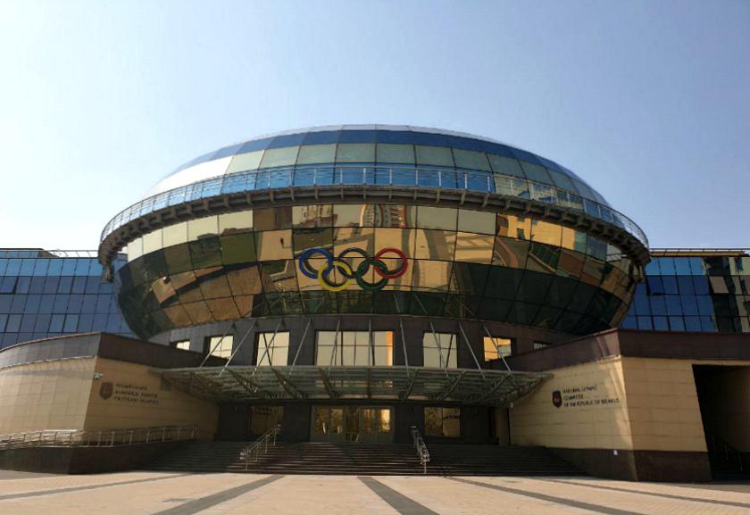 Национальный олимпийский комитет РБ