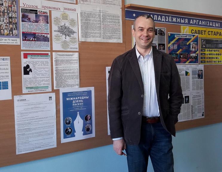 преподаватель, доцент кафедры периодической печати и веб-журналистики, кандидат филологических наук