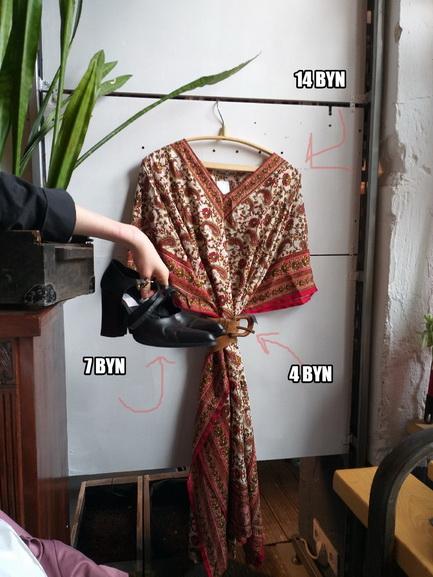 Барахолка KaliLaska. Одежда