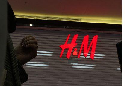 h&m логотип