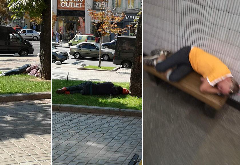 бездомные люди фото