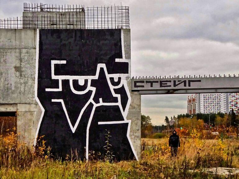 большие граффити